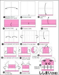 折り紙・獅子舞 Origami, Japan Holidays, Tanabata, Fans, Paper Crafts, Seasons, Tutorials, Tissue Paper Crafts, Paper Craft Work