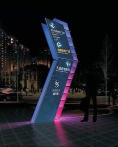 information design. Pylon Signage, Entrance Signage, Wayfinding Signs, Exterior Signage, Outdoor Signage, Environmental Graphic Design, Environmental Graphics, Design Thinking, Design Ios