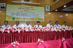 Celebrating World Hearing Day 2016 at Bangabandhu Sheikh Mujib Medical University.