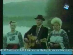 Тріо Мареничів. Ой у гаю при Дунаю