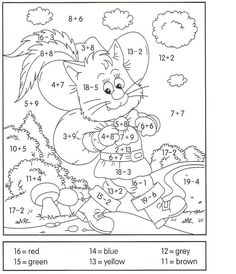 Addition And Subtraction Coloring Worksheets Pdf 001 See the category to find more printable coloring sheets. Also, you could use the search box to fi...