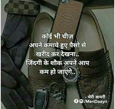 #ej Apj Quotes, Desi Quotes, Marathi Quotes, Motivational Quotes In Hindi, Status Quotes, Photo Quotes, People Quotes, Hindi Quotes, True Quotes