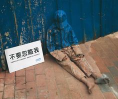 Liu Bolin (Shandong, China) camouflages himself against various surroundings as a protest over the lack of recognition of individuals in Chinese society. His aim is to momentarily disappear.