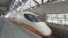 日本の技術で作った台湾の高速鉄道ができてから10年