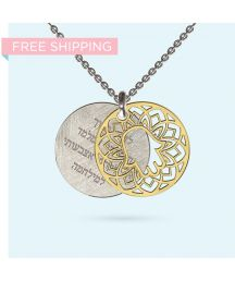 Engrave a personalised and meaningful message on this unique pendant made from precious metals. The message is yours, partially obscured by a beautifully designed pendant, making it an ideal conversation piece - It's your secret message, Wheel Of Life, Pendant Design, Gift Vouchers, Hamsa, Precious Metals, Initials, Pendants, Pendant Necklace, Sterling Silver
