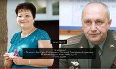 Бывший военный комиссар Пензенской области Синельников объявлен в розыск за международный терроризм