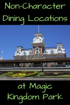 For your next Walt Disney World Resort vacation make sure you take time to enjoy one of the Non-Character Dining Locations at Magic Kingdom Park! Disney World Magic Kingdom, Disney World Parks, Walt Disney World Vacations, Vacation Resorts, Cruise Vacation, Disney Cruise, Best Disney World Restaurants, Disney Tickets, Disney Dining Plan