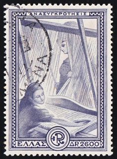 Stamp: Reconstruction of Textiles Industry (Greece) (The Marshall Plan) Mi:GR 602