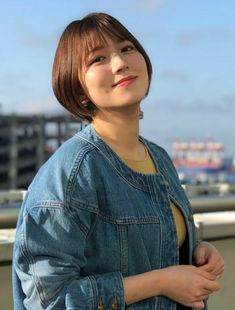 Asian Woman, My Girl, Beautiful, Women, Woman