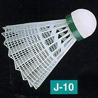 JEX Tournament Nylon Shuttlecocks (cork base like YY 350)1 Dozen by Jex. $9.99. just like Mavis 350 fly ture but at half the price that you pay for Yonex. Speed Fast. Save 47% Off!