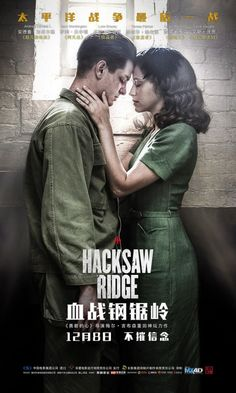 Click to View Extra Large Poster Image for Hacksaw Ridge