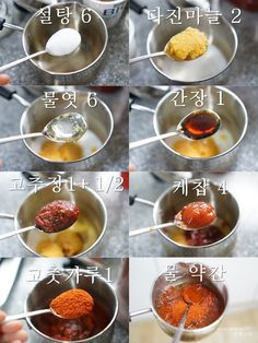 Spicy sauce for Korean fried chicken K Food, Food Menu, Good Food, Yummy Food, Cooking Recipes For Dinner, No Cook Meals, Korean Dishes, Korean Food, Korean Recipes
