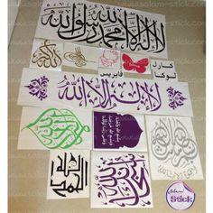 Les commandes en cours d'expéditions #stickers #deco www.salam-stick.com