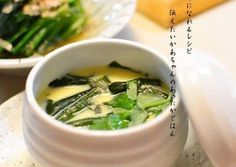 Fiber-Packed Wakame Chawan-Mushi (Steamed Egg Custard) Recipe -  Awesome let's eat Fiber-Packed Wakame Chawan-Mushi (Steamed Egg Custard)