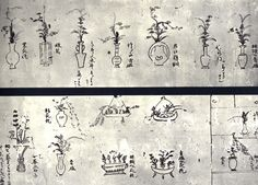 Old Chabana rules and principals (Imagen JPEG, 2608 × 1870 píxeles)