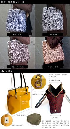 【受注生産品】【バッグ】 がま口トートバッグ【帆布・蛸唐草】 Spring Bags, Frame Purse, Diy Purse, Hip Bag, Cloth Bags, Handmade Bags, Bag Accessories, Purses And Bags, Sewing
