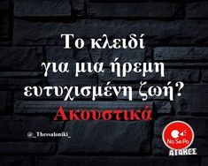 Funny Greek Quotes, Funny Picture Quotes, Funny Pictures, Funny Quotes, Qoutes, Life Quotes, Just Kidding, Some Fun, Statues