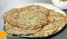Sabudana Thalipeeth Recipe