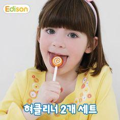 Edison antibacterial tongue cleaner Pink Color  Made in Korea #EdisonINPKorea
