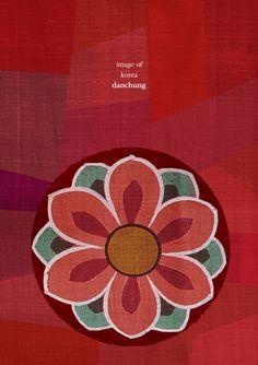Image of Korea : 네이버 블로그 Korea Design, Asian Design, Korean Traditional, Traditional Art, Retro Design, Design Art, Flat Design, Korean Painting, Rose Of Sharon