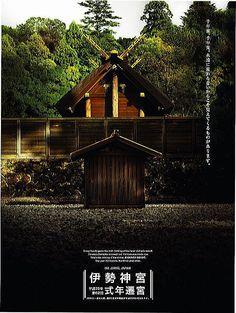 伊勢神宮式年遷宮広報本部について Japanese Modern, Japanese Culture, Cabin, Traditional, History, Architecture, House Styles, City, Places
