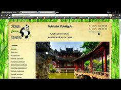 Как создать свой сайт с нуля бесплатно,быстро и просто 2015   Конструкто...