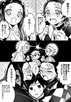 Demon Slayer, Slayer Anime, Manga Anime, Anime Art, Akakuro, Anime Episodes, Attack On Titan Art, Precious Children, Manga Games