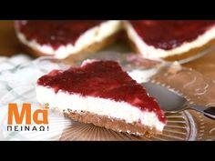 Cheesecake (τσιζκέικ) εύκολο από τον Τάσο Αντωνίου. Φτιάξτε το πιο νόστιμο και γρήγορο cheesecake με τραγανό μπισκότο και αφράτη κρέμα. The Kitchen Food Network, Sweet Stories, Happy Foods, Cheesecakes, Easy Desserts, Food Network Recipes, Tiramisu, Deserts, Food And Drink