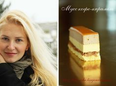 Торт «Кофе-карамель» Russian Desserts, Russian Recipes, Frosting Recipes, Cake Recipes, Mousse Dessert, Elegant Desserts, Mouse Cake, Pastry Shop, Pastry Cake
