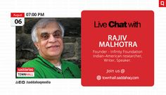 Join my live town hall meeting on Aug 6th at 7pm IST, 9:30an US East Coast