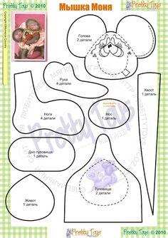 AMARNA ARTESANATO E IMAGENS: BICHINHOS EM TECIDO OU PELÚCIA - COM MOLDE - clique nas imagens para ampliá-las Pretty Toys Patterns, Felt Patterns, Stuffed Animal Patterns, Sock Toys, Felt Toys, Fabric Animals, Felt Animals, Plushie Patterns, Foam Crafts