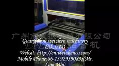 Auto electric bonding machine - YouTube Mobiles, Electric Cars, Bond, Park, Music, Youtube, Musica, Musik, Mobile Phones
