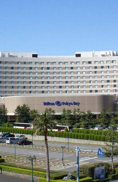Building of Hilton Tokyo Bay vossy.com
