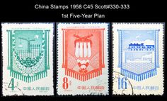 1958 C45 Scott#330-333  1st Five-Year Plan