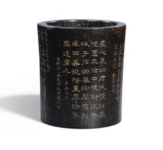 AN INSCRIBED ZITAN BRUSHPOT<br>QING DYNASTY, 18TH CENTURY | Lot | Sotheby's