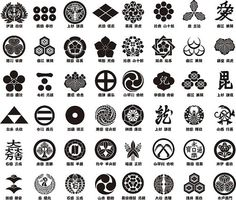 japanese patterns and meanings Japanese Tattoo Symbols, Japanese Symbol, Japan Design, Japanese Family Crest, Cross Art, Opus, Samurai Warrior, Japanese Patterns, Nihon