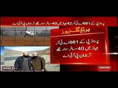Junaid Jamshed died  in PIA Crashed Plane   7 December 2016