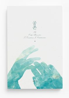 jpg Have the photo in the hand silhouette? Having the hand count which book of the set it is. Poster Design, Poster Layout, Print Layout, Graphic Design Branding, Graphic Design Illustration, Book Illustration, Typography Design, Layout Design, Print Design