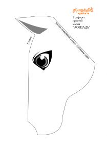 Unicorn Rocking Horse, Rocking Horses, Stick Horses, Hobby Horse, Faux Taxidermy, All Paper, Paper Toys, Horse Art, Unicorn Birthday