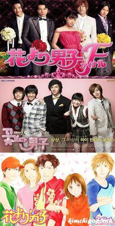 "www.kimchipopcorn.blogspot.com ""Hana Yori Dango"""