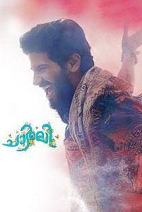 charlie malayalam movie free download 400mb
