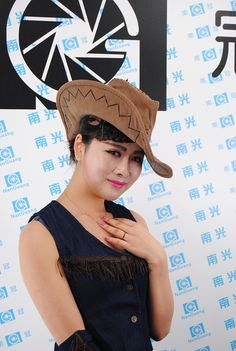 Model, Portrait, Woman, Asia, China, Cowgirl, Hat