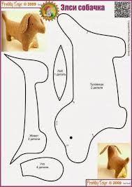 Afbeeldingsresultaat voor knuffels naaipatronen