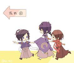 Touken Ranbu Characters, Cute Chibi, Manga Drawing, Sword, Kawaii, Anime, Naruto, Fandom, Twitter