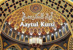 Ayatul Kursi Tarjuma and Translation in Roman Hindi Ayatul Kursi, Islamic Information, Roman