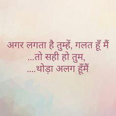 Mohabbat ke badle agar mohabbat nhi jism ki chahat ho to haa galat Hu m Hindi Quotes Images, Shyari Quotes, Hindi Words, Hindi Quotes On Life, People Quotes, True Quotes, Words Quotes, Funny Quotes, Poetry Hindi