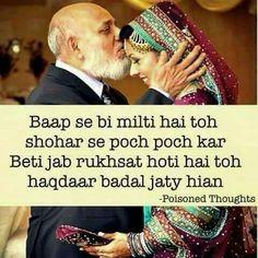 Desi hindu married wife munmun fucked by muslim lover farhan 3