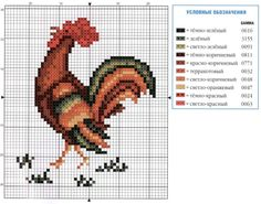 px rooster