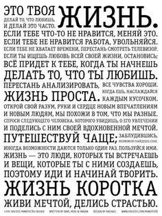 Фразы..Цитаты..