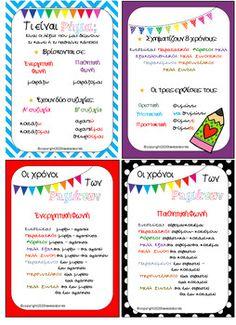 Greek Language, Greek Alphabet, School Themes, Projects To Try, Teaching, Education, Art, Art Background, Greek